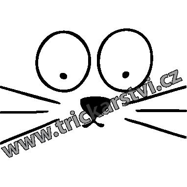 Tričko s obrázkem kočky empty 792577dd44