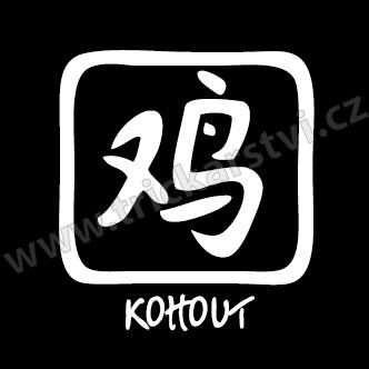 Čínské znamení Kohout empty 0bf16d4dbe